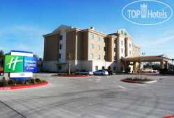 Holiday Inn Express Houston South Pearland 2*