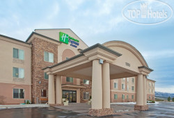 Holiday Inn Express Hotel & Suites Cedar City 2*