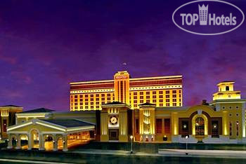 South Point Hotel, Casino and Spa 4*