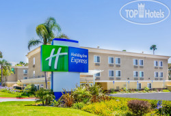 Holiday Inn Express San Diego Sea World - Beach Area 2*
