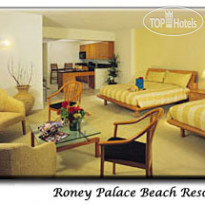 Фото отеля Roney Palace Beach Resort 3*