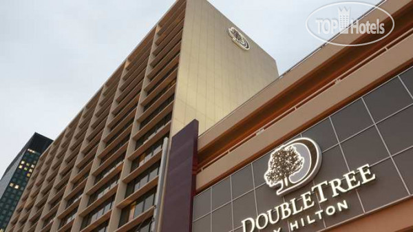 DoubleTree by Hilton Cleveland Downtown-Lakeside 4*