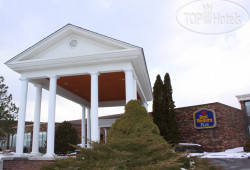 Best Western Plus Inn of Cobleskill 3*