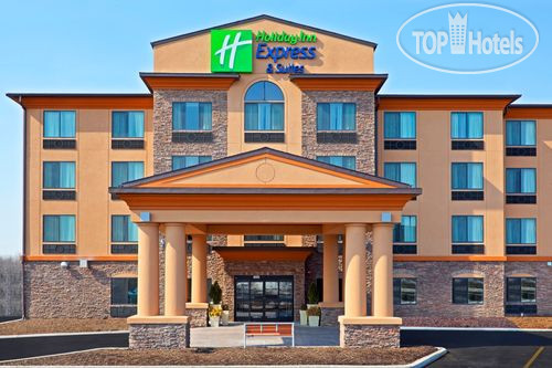 Holiday Inn Express & Suites Syracuse North - Airport Area 2*