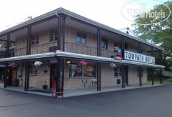 Towpath Motel 2*