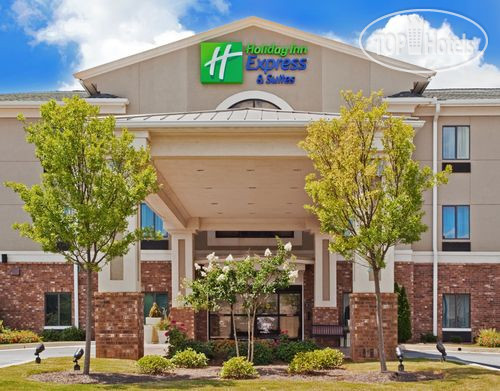 Holiday Inn Express & Suites Atlanta NW - Powder Springs 2*