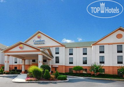 Comfort Inn & Suites Airport South College Park 2*