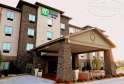 Holiday Inn Express & Suites Heber Springs 2*