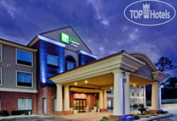 Holiday Inn Express Laurel 2*