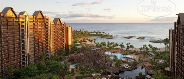 Aulani Disney Resort & Spa 4*
