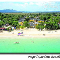 Фото отеля Negril Gardens Beach Resort 3*