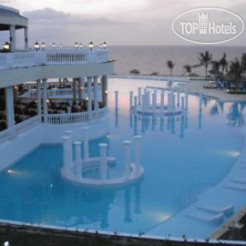 Grand Palladium Jamaica Resort & Spa 5*