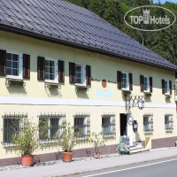Фото отеля Grillhof Reisach No Category