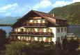 фотогалерея отеля Herzog