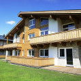 ���� ����� Alpenparks Residence Zell am See Areitbahn No Category