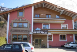 Pension Bergheil 3*
