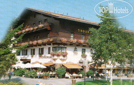 Tiroler Weinstube 3*