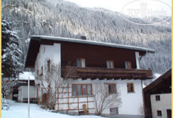 Ahligerhof Haus No Category