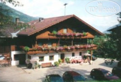Stofferhof Pension (Rohrberg) No Category
