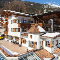 Фото отеля Family Resort Stubai 4*