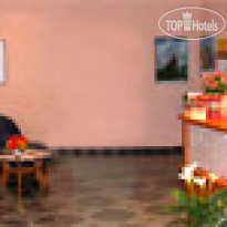 Фото отеля Hotel-Pension ARPI 3*
