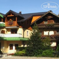 Фото отеля Pension-Hotel Sallerhof 3*