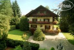 Pension-Hotel Sallerhof 3*