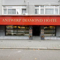 Фото отеля Antwerp Diamond 3*