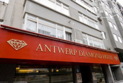 Antwerp Diamond 3*