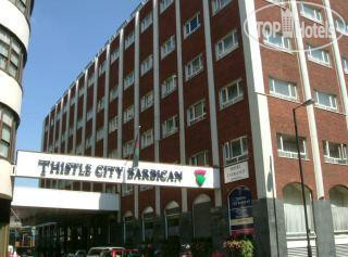Thistle City Barbican 3*