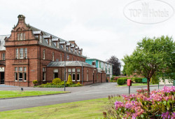 Holiday Inn Dumfries 3*