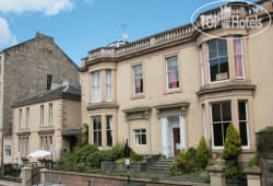 McLays Guest House Glasgow 1*