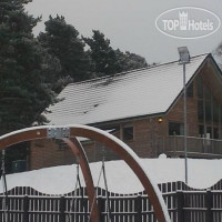 Фото отеля Luxury Woodland Lodges at Macdonald Aviemore Resort 4*