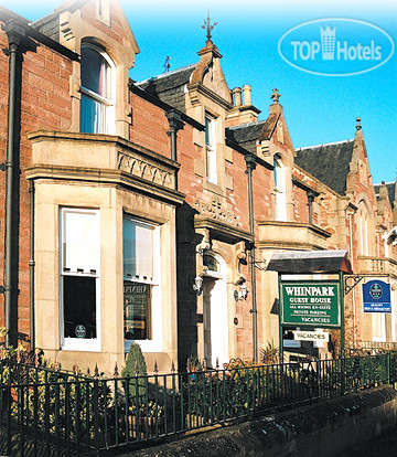 Whin Park Guest House 3*
