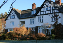 Lindeth Howe Country House 4*