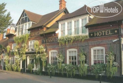 The Castle Inn Hotel 3*