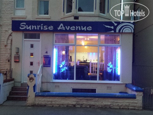 Sunrise Avenue Hotel 3*