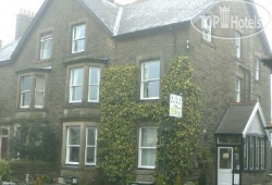 The Old Manse Guesthouse 4*
