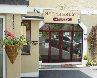 Buckingham Lodge 4*
