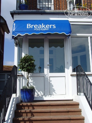 Breakers Guest House 4*