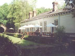 The Old Railway Station 3*