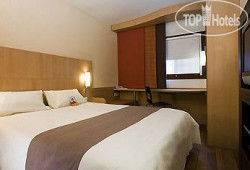 Ibis London Barking 2*
