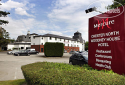 Mercure Chester North Woodhey House Hotel 3*
