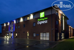 Holiday Inn Express Bedford 2*