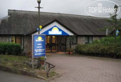 Days Inn Kendal Killington Lake 3*
