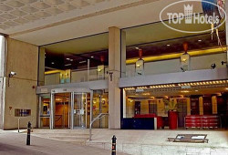 Britannia Nottingham Hotel City Centre 3*