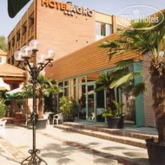 Agro (Thermal Hotel) 3*