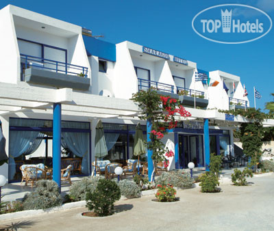 Smaragdi Hotel & Apartments 2*