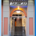 ���� ����� Asteria Studios No Category