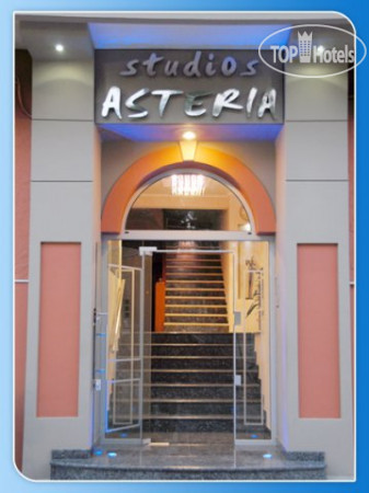 Asteria Studios No Category